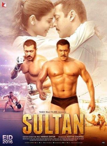 Султан / Султан (2016)