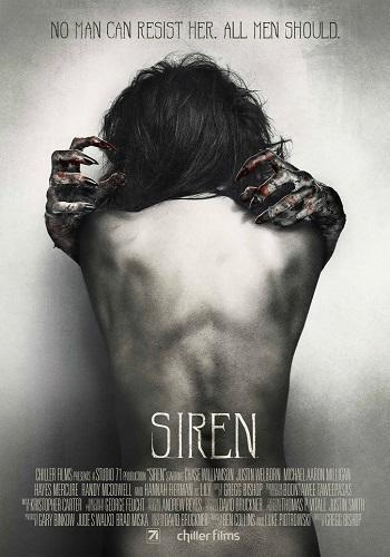 Сирена (2016)