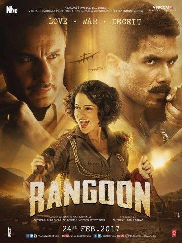 Рангун (2017)