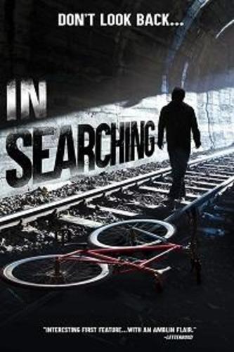 В поиске (2018)