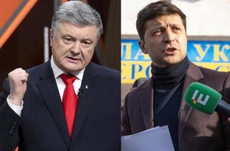 Дебаты Порошенко и Зеленского 19 апреля (2019)