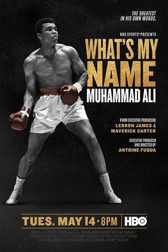 Меня зовут Мохаммед Али (2019)