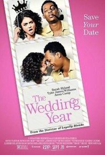 Свадебный год (2019)