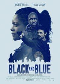 Чёрный и синий (2019)