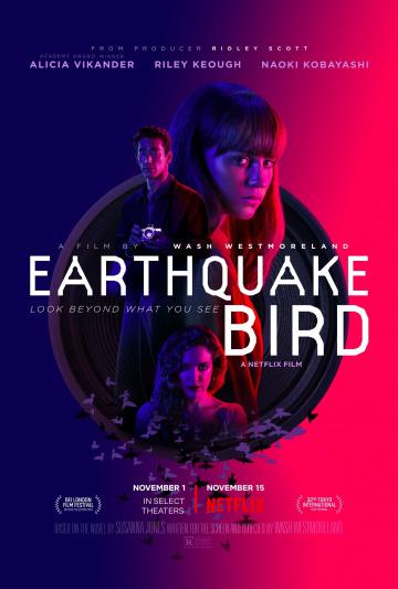 Предвестник землетрясения (2019)